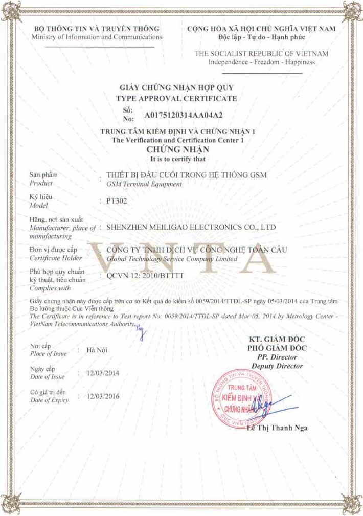 Hình ảnh giấy chứng nhận hợp quy GSM cho thiết bị định vị GPS cho ôtô